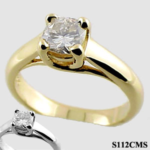 Lucern Solitaire for Cushion Cut  Stone - Product Image