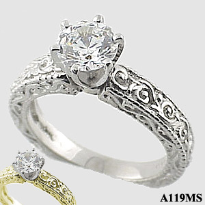 Antique Victorian Fancy Solitaire/Engagement Ring - Product Image