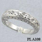 Platinum Antique Engagement Wedding Band Ring - Product Image