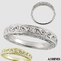 Solid 14k Gold Antique/Deco Fancy Wedding Band - Product Image